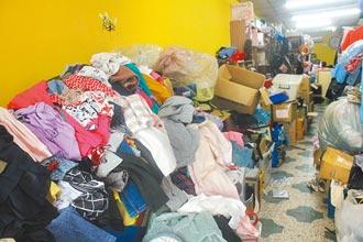 疫情斷捨離 二手衣物捐贈量暴增5成