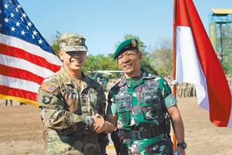 印尼與美聯合軍演 仍意圖深化與中關係
