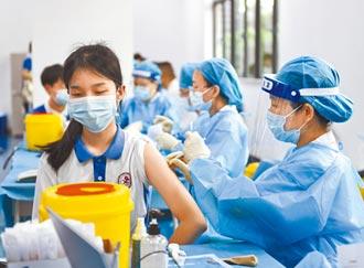 大陸8月起打疫苗 12至17歲優先