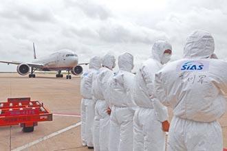 南京疫情 清潔員進俄國入境航班引起