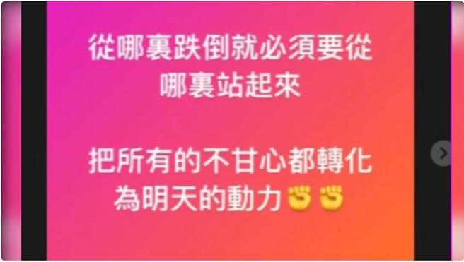 昀儒31日凌晨透過IG發出心聲。(圖取自林昀儒IG)
