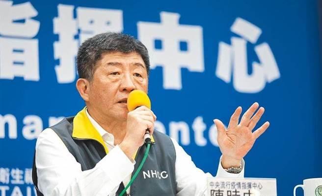 中央流行疫情指揮中心指揮官陳時中。(本報資料照)