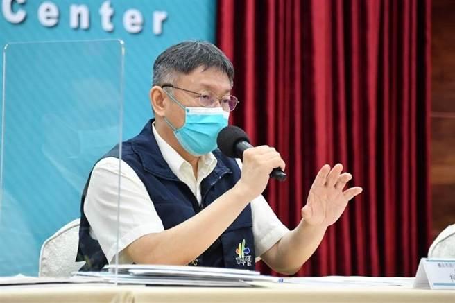 台北市長柯文哲。(資料照/北市府提供)
