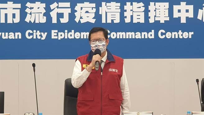 桃園市長鄭文燦宣布複雜疫調案件每案要發2萬元獎勵金給衛生局和警察局。(市府提供/蔡依珍桃園傳真)