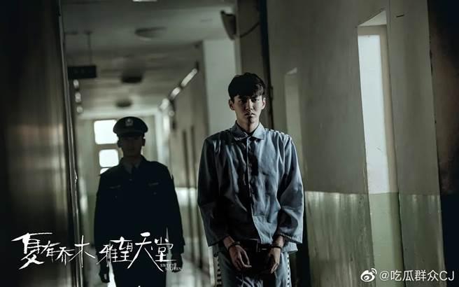陸網瘋傳這張吳亦凡監獄劇照。(取自微博)