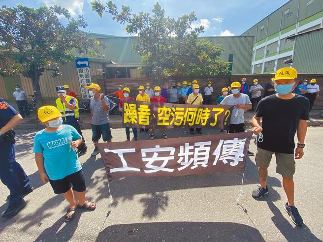 彰化伸港鄉全興工業區周邊60多位居民集結在慶欣欣鋼鐵廠外,拉白布條抗議廠方工安意外頻傳,長期漠視空汙、噪音問題擾民。(謝瓊雲攝)