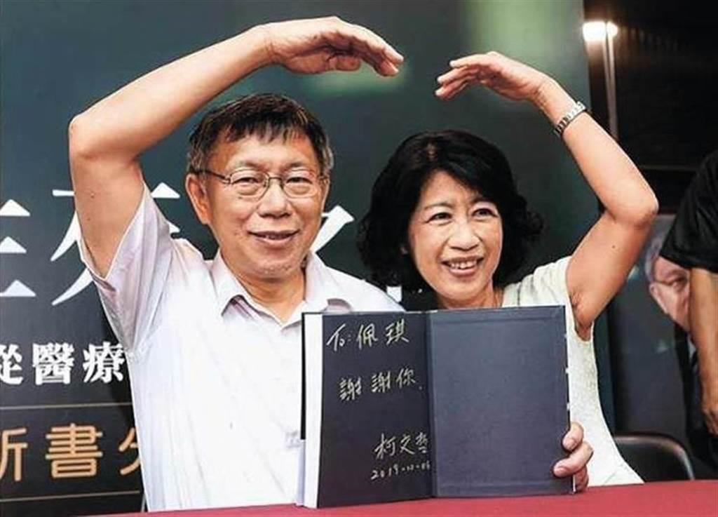 台北市長柯文哲(左)的妻子陳佩琪(右)。(張穎齊攝)