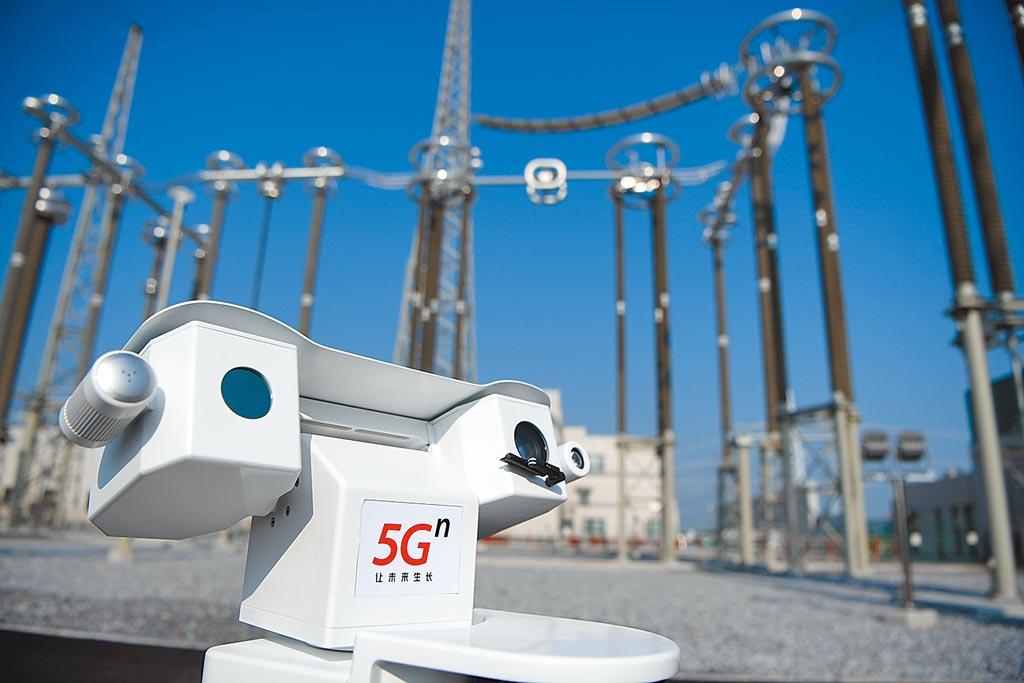 欲以價格低廉的陸系電信設備來降低5G網路布建成本已有困難,故市場目光焦點開始轉為發展Open RAN。圖/新華社