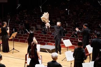 呂紹嘉卸任前最終場音樂會 5百名觀眾現場同樂