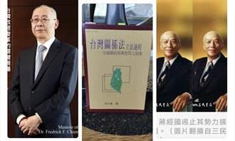蔡詩萍》疫情中讀《錢復回憶錄》筆記之六:1972-1982那十年錢復豈能無感於台灣的騷動?