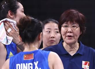 東奧》大陸女排預賽慘遭淘汰無力衛冕 金牌教頭郎平想退休了