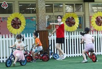 教育部修正幼兒園復課指引 機組員小孩可進園