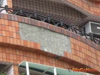 防範「磁磚雨」 「外裝壁磚」08/01起檢驗
