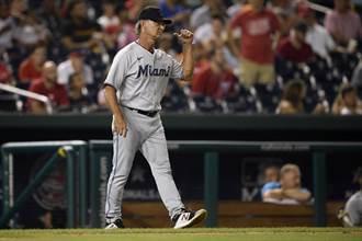 MLB》馬林魚總教練確診 已打完兩劑疫苗仍輕症