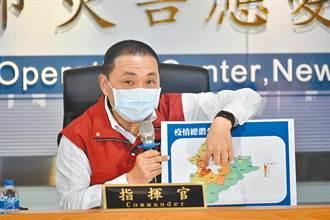 新北巿宣布第2波解封 3日起4類運動場開放