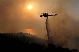 希臘森林大火毀10多間房舍 5人呼吸困難住院