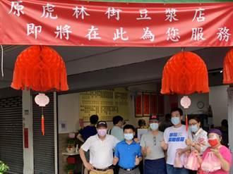 受疫情影響店家哀嚎 立委費鴻泰呼籲政府應兼顧經濟與防疫