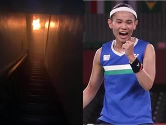 家中失火仍心繫戴資穎 他陽台躲火看直播吼:台灣又贏了