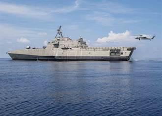 美軍南海使出新招數 組建水面行動群投放無人潛航器