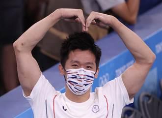 東奧》李智凱奪銀「感謝大家祝福陪伴」 粉絲喊:期待巴黎奧運