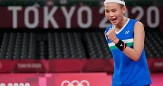 「世界球后」戴資穎養成之路 台灣囝仔寫下璀璨亮麗的羽球人生