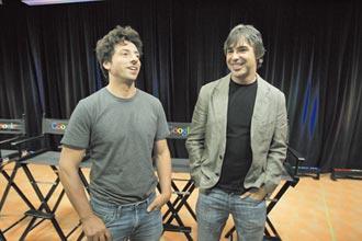 兩大谷歌創辦人 賣股套現逾10億美元