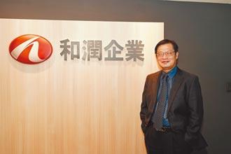 人物剪影-和潤、和運董事長劉源森 叫他經營魔術師