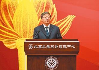 羅永綱 接香港中聯辦副主任