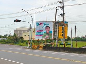 警戒降級 台南曾文區議員選戰先升溫