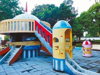 百年嘉義公園 4日起施工再造
