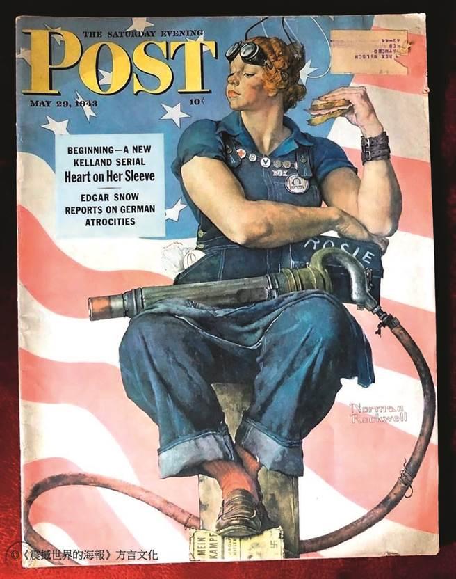 諾曼.洛克威爾為《星期六晚郵報》封面繪製的蘿西。(圖/《震撼世界的海報》方言文化)