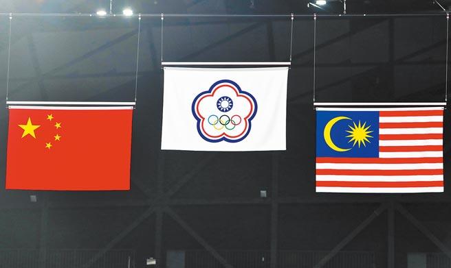 東京奧運羽球男子雙打,中華隊王齊麟與李洋以直落二方式擊敗大陸對手拿下金牌。圖為頒獎後在國旗歌聲中,中華隊會旗冉冉升起。(季志翔攝)