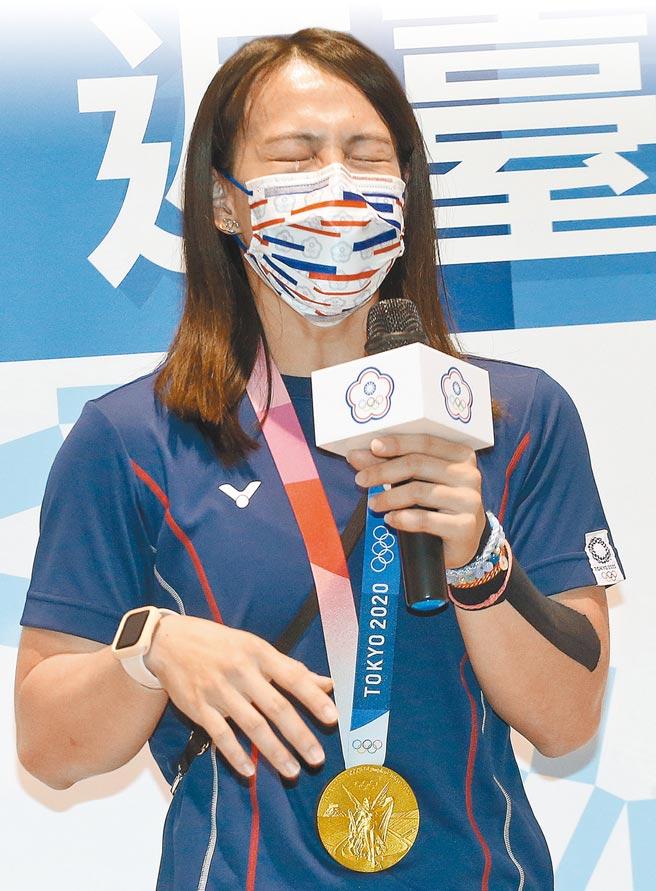 東奧舉重選手郭婞淳昨日搭機返台,她受訪時談到長期支持的死忠粉絲時,忍不住激動落淚。(范揚光攝)