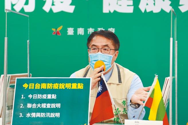 台南市長黃偉哲說明,「疫苗護照」技術上沒問題,但會產生政治問題,目前只是研議中但尚未定案。(台南市政府提供/曹婷婷台南傳真)