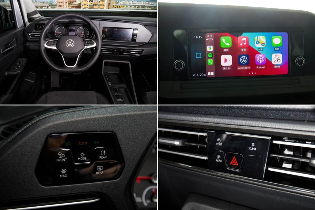 中控的8.25吋主機除了提供Apple CarPlay/Android Auto手機連接功能外,也負擔大部分的車輛設定,包含空調都只留下一個快捷鍵能夠進入選單。(陳彥文攝)