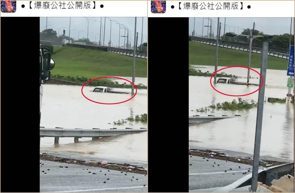 網友分享影片,一輛貨車幾乎滅頂,卻仍舊在水中繼續開,讓眾多網友看完嘖嘖稱奇,不過據悉這是2018年的影片,並非近期發生。(截自臉書社團《●【爆廢公社公開版】●》影片)