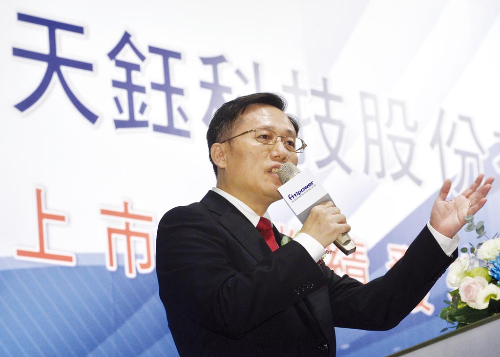 天鈺科技董事長林永杰。圖/本報資料照片