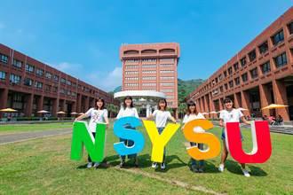 中山大學新學期少一周 有助學生彈性學習