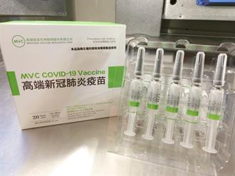 26.5萬劑高端疫苗完成檢驗封緘 食藥署:最快傍晚放行