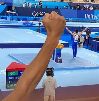 曾是體操選手 謝長廷:李智凱實現了我的夢