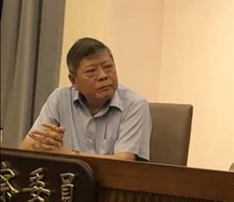 監委趙永清出任國家人權委員會副主委