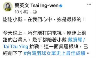 楊秉儒》奧運奪金響起的是《中華民國國旗歌》而不是《臺灣國旗歌》