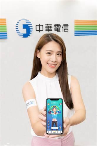 中華電信攜手業者推健康 APP   搭配優惠方案出爐