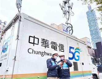 搭上奧運熱 中華電信進軍智慧健康
