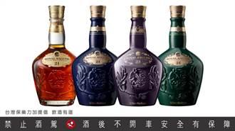 威士忌王中之王!皇家禮炮「王者之鑽」 掀起罕見高年份穀物威士忌話題