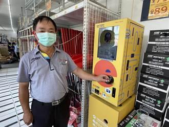新竹市無人電池回收站啟動 兩大集點APP折抵消費