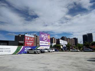 比SARS還慘!台北、台中7月「房市交易量」創新低