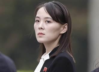 施壓美韓停止聯合軍演 金與正:我很不爽