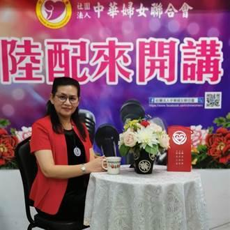 喪母1年多仍無法奔喪 中華婦聯會何建華求解除境管
