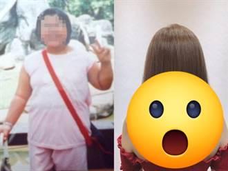 胖妹遭國小師譏「在唐朝受歡迎」 狂減20公斤美背照曝光